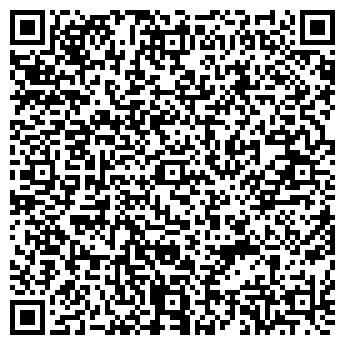 QR-код с контактной информацией организации Микстранс,ООО