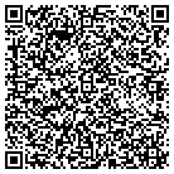QR-код с контактной информацией организации Rigel-RA, ЧП