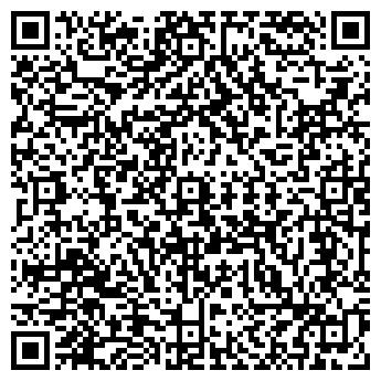 QR-код с контактной информацией организации ПП Стороженко
