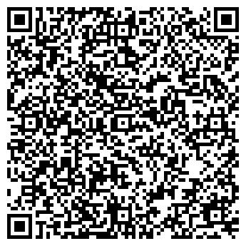 QR-код с контактной информацией организации ООО «ЮтеК Груп»