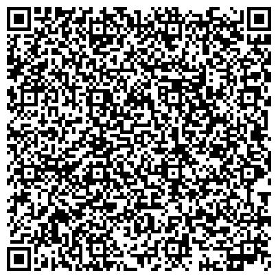 QR-код с контактной информацией организации Актауский Автоцентр Камаз, ТОО