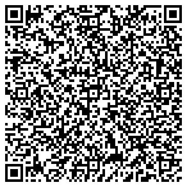QR-код с контактной информацией организации СпецТехникаТрейд, ТОО