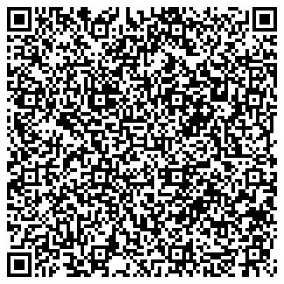 QR-код с контактной информацией организации Карагандинский Центр Обслуживания КАМАЗ, ТОО