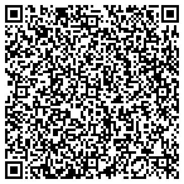 QR-код с контактной информацией организации КАЗАВТОДОРСНАБ-СВ, ТОО