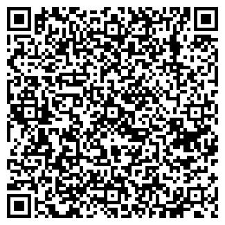 QR-код с контактной информацией организации МашСервисТрейд, ТОО
