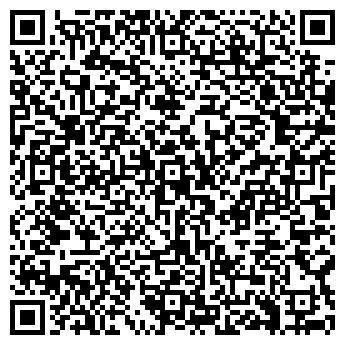 QR-код с контактной информацией организации МАКСИМУС