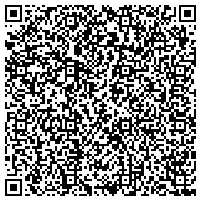 QR-код с контактной информацией организации Евротехсервис К филиал Караганда, ТОО