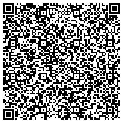 QR-код с контактной информацией организации Real Steel Kazakhstan (Реал Стил Казахстан), ТОО