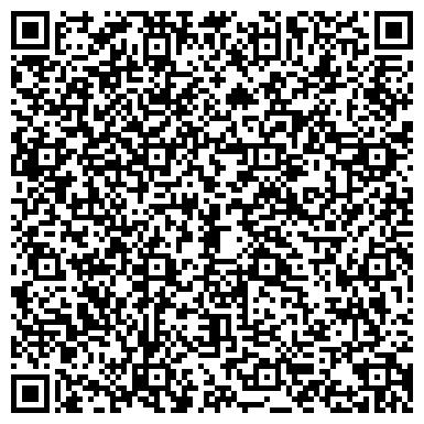 QR-код с контактной информацией организации Терминал United Cement Group (Юнайтид Цемент Груп), ТОО