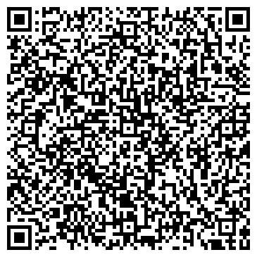 """QR-код с контактной информацией организации ТОО """"Royal Center"""""""