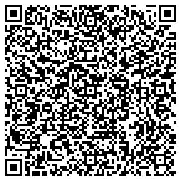 QR-код с контактной информацией организации Volvo Trucks Kazakhstan