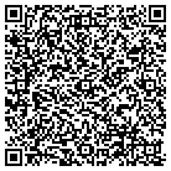 """QR-код с контактной информацией организации Общество с ограниченной ответственностью ТОВ """"Мить"""""""