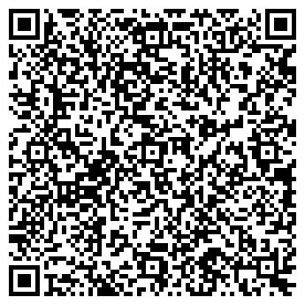 QR-код с контактной информацией организации Алтын Тас Кум