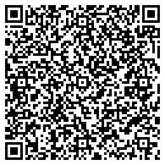 """QR-код с контактной информацией организации ТОО """"Империя"""""""