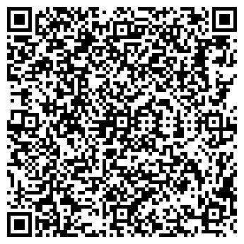 QR-код с контактной информацией организации ИП Ускенбаев Д.Б.