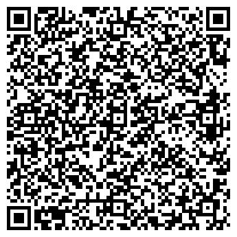 """QR-код с контактной информацией организации ООО """"СТ Сервис"""""""