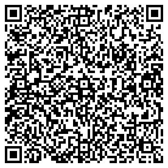QR-код с контактной информацией организации КИТ ИНТЕР, СООО