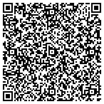 """QR-код с контактной информацией организации Интернет магазин """"Супер эвакуатор"""""""