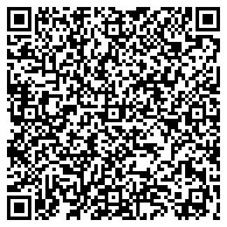 QR-код с контактной информацией организации Юта-С, ЧП