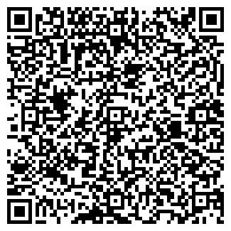QR-код с контактной информацией организации ТРИЭС