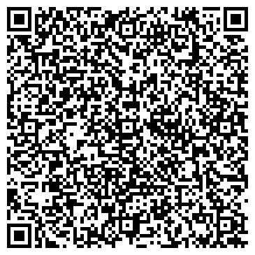 """QR-код с контактной информацией организации Интернет-магазин """"""""МОТОРУБИК"""""""