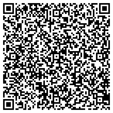 QR-код с контактной информацией организации Adrenaline-sport