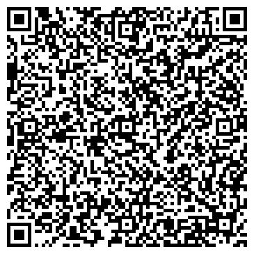 """QR-код с контактной информацией организации Интернет-магазин """"Мотосало"""""""