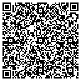QR-код с контактной информацией организации Рубан, ЧП