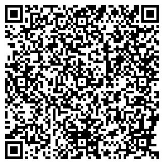 QR-код с контактной информацией организации Мы заботимся о вашем стиле, Компания