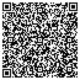 QR-код с контактной информацией организации УНИВЕР-25