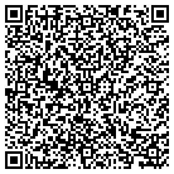 QR-код с контактной информацией организации Компико, ООО (Compico)