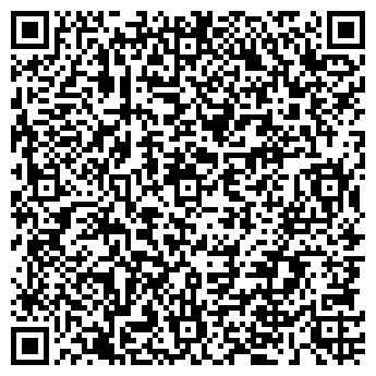 """QR-код с контактной информацией организации Интернет магазин """"квадромир"""""""