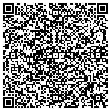 QR-код с контактной информацией организации Альфа-стиль, ООО