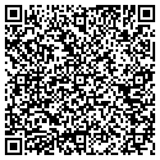 QR-код с контактной информацией организации ЯнТранс, ООО
