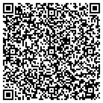 QR-код с контактной информацией организации Алсида, ООО