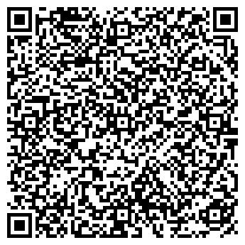 QR-код с контактной информацией организации Тавина, ЧП