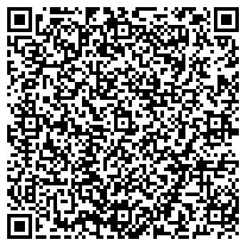 QR-код с контактной информацией организации Логистик-Бетон, ООО