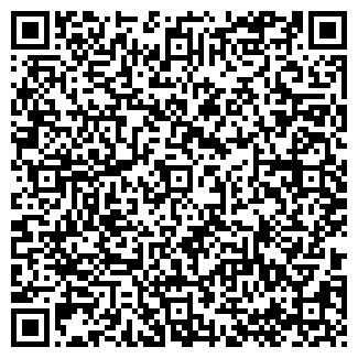 QR-код с контактной информацией организации Вестлайн ДСК, ООО (СТРОЙЛАЙН)
