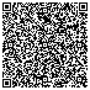 QR-код с контактной информацией организации Комтрансбилд, ООО