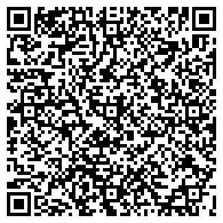 QR-код с контактной информацией организации ТЕПЛОВЫЕ СЕТИ ПОГУП