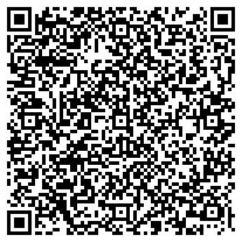 QR-код с контактной информацией организации Новый Бетон, ООО