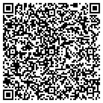 QR-код с контактной информацией организации Альтурекс ТД, ООО