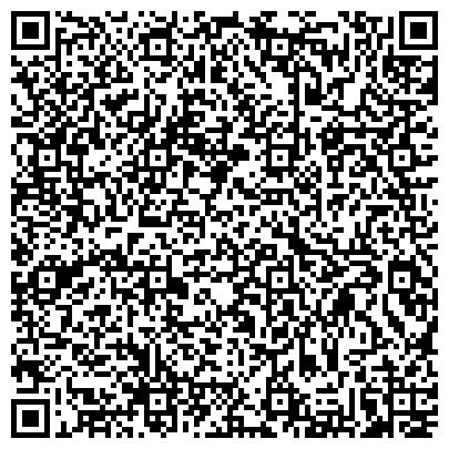 QR-код с контактной информацией организации Дельта Груп проект Аренда Кранов, ООО