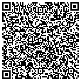 QR-код с контактной информацией организации Экспрес Буд, ООО
