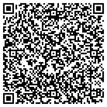 QR-код с контактной информацией организации Терра, ООО