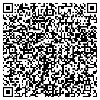 QR-код с контактной информацией организации Старелектро, ООО