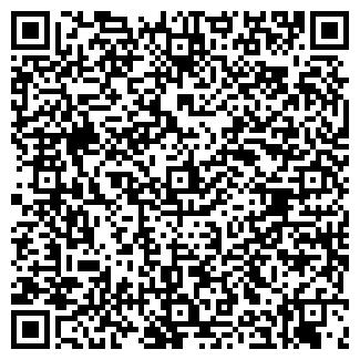 QR-код с контактной информацией организации ЭКО-АГТИ