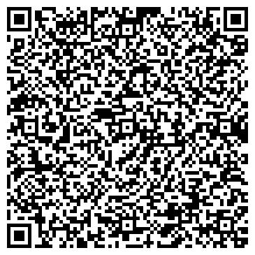 QR-код с контактной информацией организации Мини Эвакуатор (mini ekskavator) , ЧП