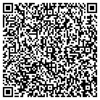 QR-код с контактной информацией организации УМ-1, ОАО