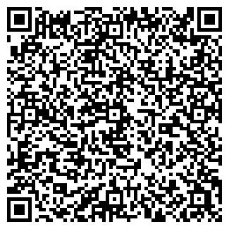 QR-код с контактной информацией организации АНТ Трейд, ООО